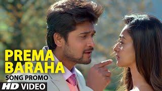 Prema  Baraha Video Song Promo   Prema Baraha   Chandan, Aishwarya Arjun   Jassie Gift   Arjun Sarja