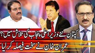 Kal Tak With Javed Chaudhary | 14 March 2019 | Express News
