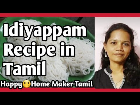 Method - 1| Idiappam in Tamil | Easy 10 min.| Soft idiyappam from Dry rice flour(#66)