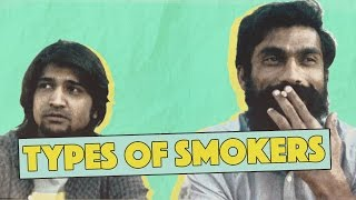 Types of Smokers | MangoBaaz