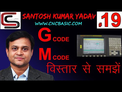 Introduction M code and G code on CNC