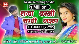 DjNavin Faizabad Videos - 9tube tv