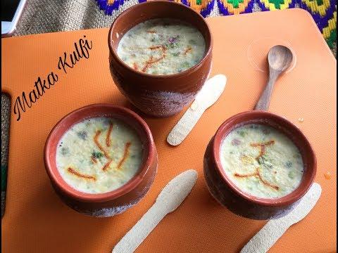Matka Kulfi | Pot Kulfi | Kulfi Recipe | Indian Creamy Ice Cream | Summer Special Dessert #311