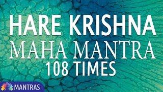 Hare Krishna - Maha Mantra | 108 Times