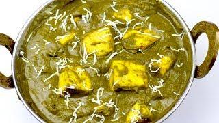 उंगलिया चाटते रेह जाओगे जब जानोगे इस पालक पनीर का राज़   Palak Paneer Recipe