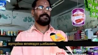 Minister Jayarajan's resignation : Peoples response