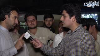 KPK Main PTI Ki Karkardagi Kaisi Hai? Kia Peshawar Ki Awam Imran Khan Se Mutmain Hai?