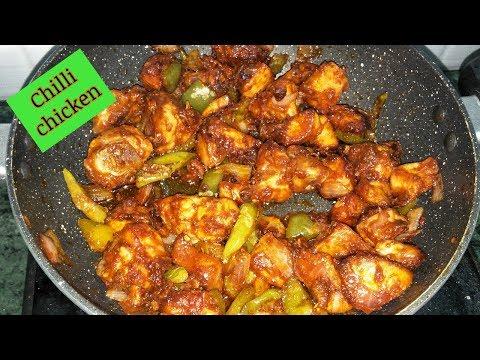 Chilli Chicken Recipe / Spicy Chilli Chicken / Restaurant Style Chilli Chicken
