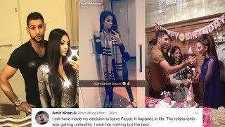 Amir Khan and Faryal Makhdoom BACK TOGETHER After Divorce?!