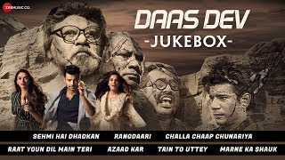 Daas Dev - Full Movie Audio Jukebox | Rahul Bhatt, Aditi Rao Hydari & Richa Chadha