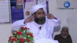 Tariq Aziz Bajwa           |      حضرت_ابراہیم_خلیل_اللہ