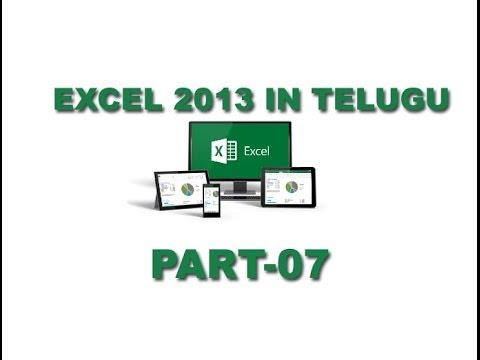 Ms Excel 2013 in Telugu Part 7
