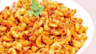 अगर बच्चे हो घर पे या हो परेशान तो बनाओ मैकरोनी नाश्ता ये है बहुत आसान   MACRONI masala Indian Style