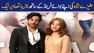 Alizeh Shah New Kissing Viral Video With Her Boyfriend | Ehd e Wafa | Discover the Secret