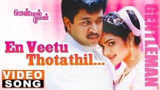 En Veetu  Video Song   Gentleman Tamil Movie Songs   Arjun   Madhu Bala   AR Rahman   Music Master