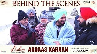 Making Of Ardaas Karaan - Baljit Singh Deo | Gippy Grewal | Latest Punjabi Movies 2019 | 19,July