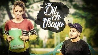Dil Ch Vsaya: Ammu (Full Song) | Rox A | Latest Punjabi Songs 2017 | T-Series