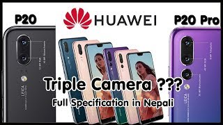 Huawei P20 & P20 Pro full review and specification in Nepali...
