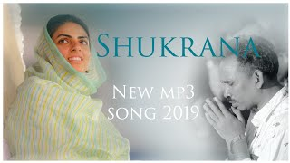 Shukrana Tera Shukrana Satguru Tera Shukrana Video MP4 3GP