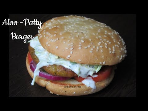 Aloo Tikki Burger | Aloo Patty Burger | Homemade Burger recipe