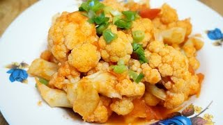 Prepare a Cauliflower and Tomato Sauce Stir Fry - DIY Food & Drinks - Guidecentral