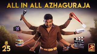 All In All Azhaguraja | Naan Komali Nishanth #25 | Black Sheep