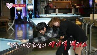 【TVPP】Hong Jin Young - Sensuous Sabotage, 홍진영 - 당구 여신(?) 진영의 요염한 방해 작전  @ We Got Married