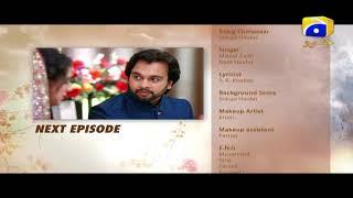 BETI JAISI - Episode 60 Teaser | HAR PAL GEO