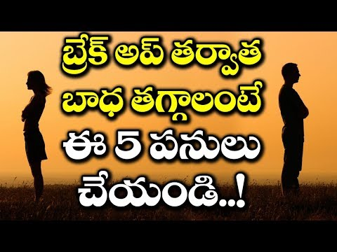 5 Simple Tips to Get OUT of LOVE FAILURE | How to come out of LOVE FAILURE | VTube Telugu