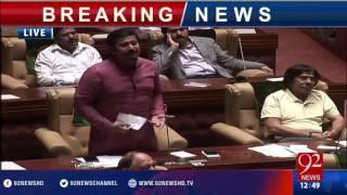 Faisal Sabzwari breaks silence over MQM Pakistan in Sindh Assembly session - 92NewsHD