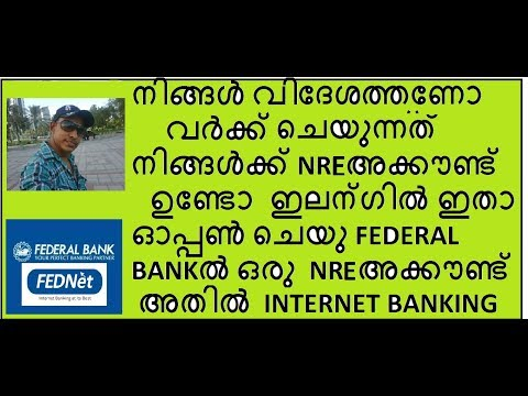 HOW TO OPEN A NRE ACCOUNT AND USE INTERNET BANKING AND MOBIL BANKING VERY SIMPLY