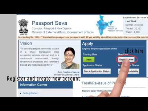 How to apply Passport Online in India 2016 - shortest Video.