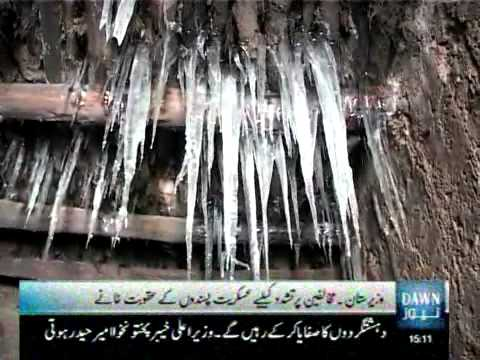 Xxx Mp4 Militants Alleged Torture Cell In Pasht Ziarat Where They Used To Torture Opponents 3gp Sex