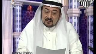 السعودية - لحظة إعلان التلفزيون السعودي وفاة الملك فهد 2005