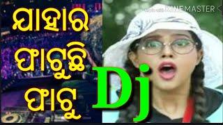 Jahara Phatuchi Phatu Odia Dj Remix Song EDM Mix By Dj Armman