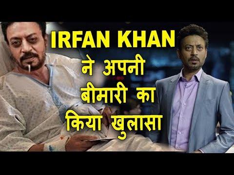 Neuro Endocrine Tumors के इलाज के लिए Irfan Khan गए विदेश, बोले- दुआएं भेजते रहिए