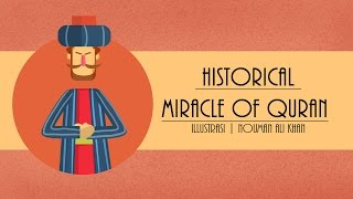 Historical Miracle of Quran | illustrated | Nouman Ali Khan | Miracles of the Quran | Subtitled