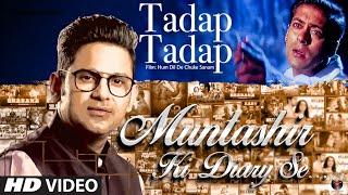 Muntashir Ki Diary Se : Tadap-Tadap | Episode 6 | Manoj Muntashir | T-Series
