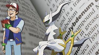 How To Pronounce Pokemon