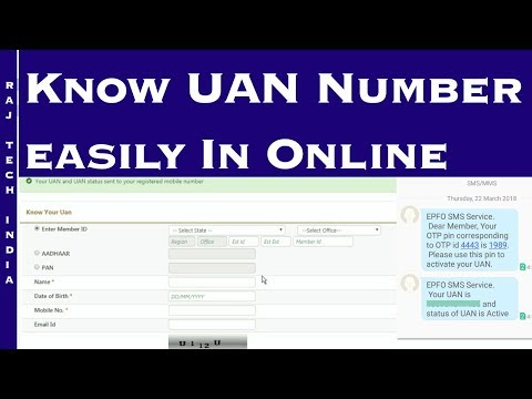 How To Know UAN Number Online From Aadhar Or PAN Or PF Number