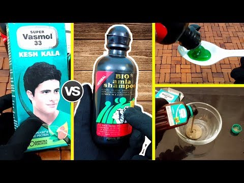 Turn WHITE HAIR to BLACK But How? Bio Amla Shampoo & Super Vasmol 33 Review Urdu Hindi