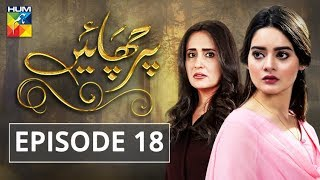 Download Parchayee Episode 18 HUM TV Drama Video