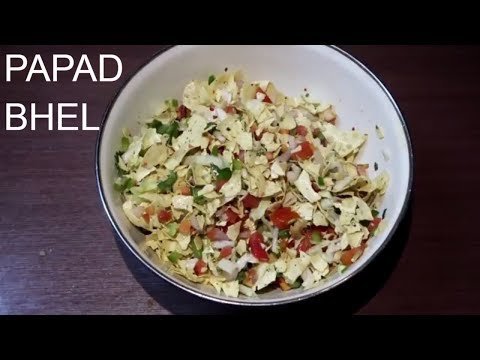 Papad Bhel Recipe | How to Make Papad Bhel