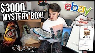 $3000 EBAY DESIGNER HYPEBEAST MYSTERY BOX!
