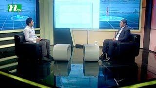 Market Watch | Episode 588 |Stock Market and Economy Update | Talk Show