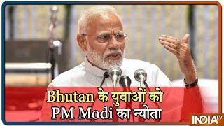 PM Modi ने भूटान का बढ़ाया हौसला, खुद का Satellite बनाने का दिया सुझाव