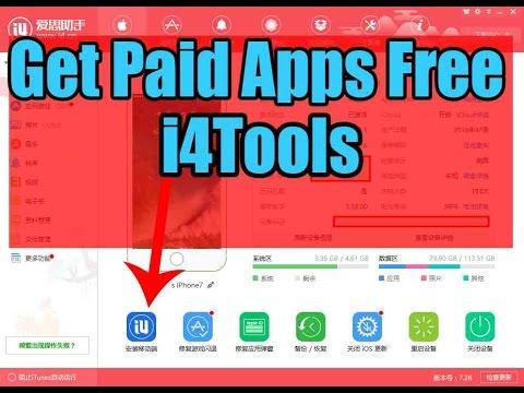 INSTALL PAID Apps & Games FREE iOS 10 - 10.3.1 NO Jailbreak / NO Revoke iPhone iPad iPod