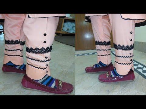 Latest Pouncha Design | Stylish Mohri Design | Beautiful Poncha (Bottom) Design Cutting & Stitching