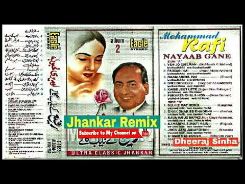 Xxx Mp4 Pardah Hai Pardah Parde Ke Mohd Rafi Eagle Jhankar Dheeraj 3gp Sex