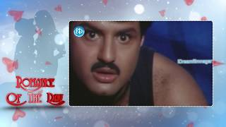 Jayalalitha with Balakrishna || Romantic Song || Romance of the day
